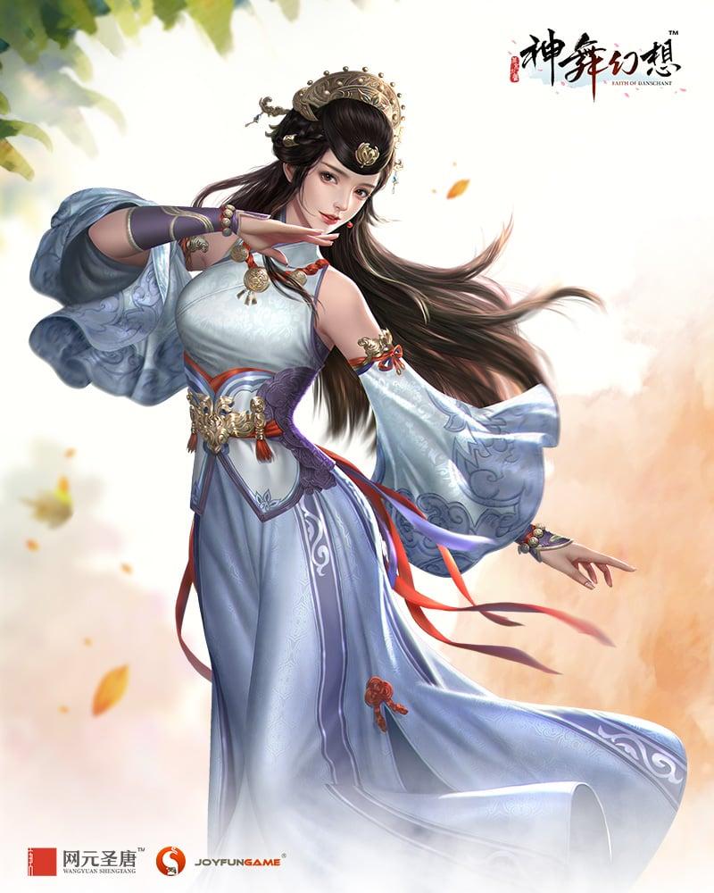 神舞幻想 嵐湘