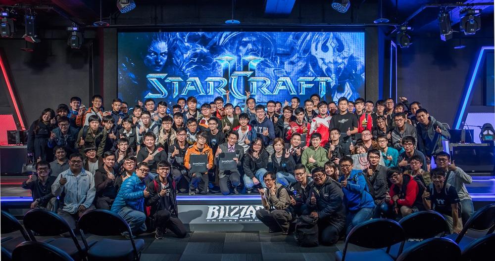 《星海爭霸®II》經典邀請賽