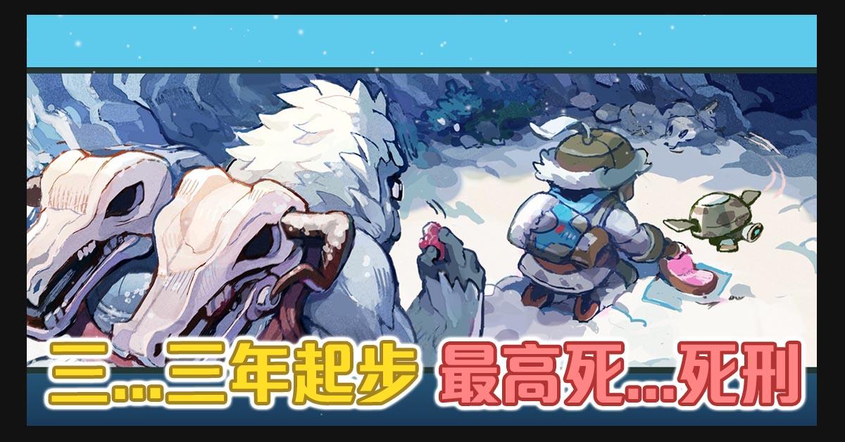 鬥陣特攻 冬季有聲漫畫