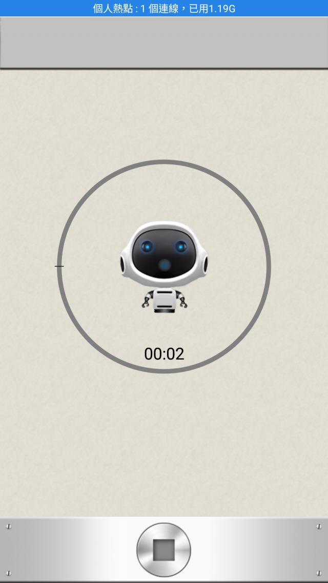 1 秒變聲小姐姐-4 款最好用手機變聲器 APP!【免費下載】