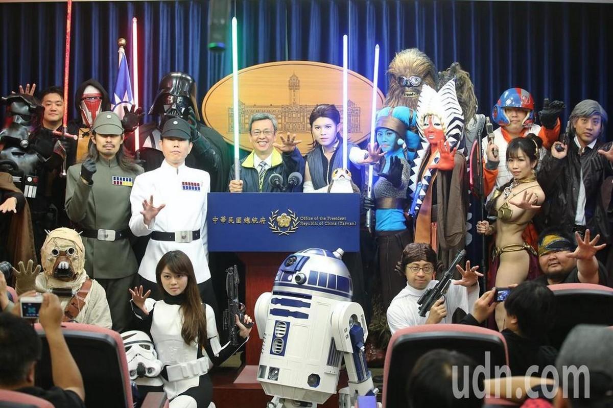 Star Wars Day, Taiwan