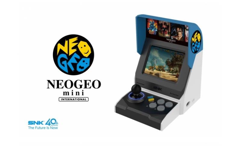 Neo Geo Mini International