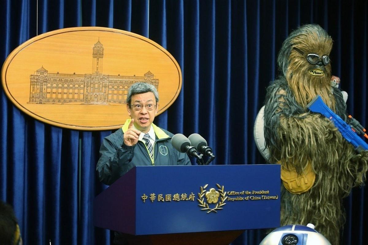 Star Wars Day Taiwan