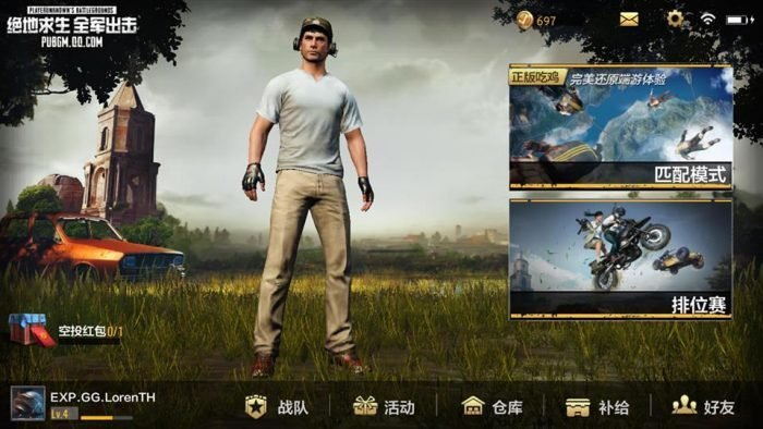 tải pubg mobile china pc