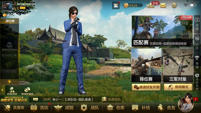 Pubg Wallpaper App Download: How To Download PUBG Mobile With Sanhok Map On IOS And Android
