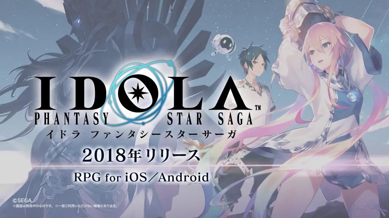 Phantasy Star Idola