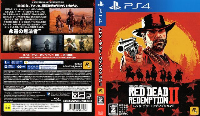 5 Things To Know About The Launch Of Red Dead Redemption 2
