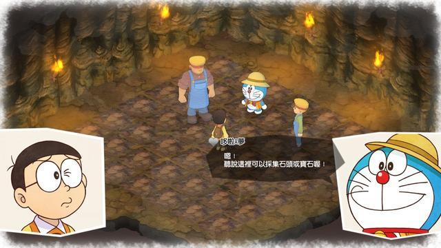 《哆啦A夢 牧場物語》礦坑