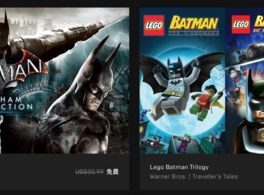 Epic Games 商城限免:《蝙蝠俠:阿卡漢合輯》及《樂高蝙蝠俠三部曲》
