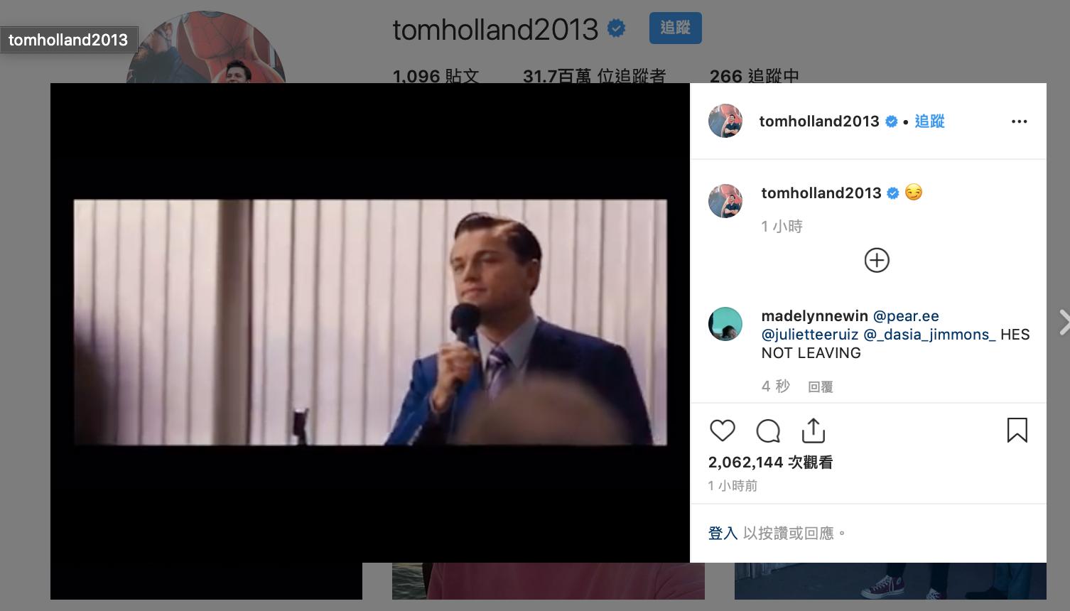 索尼漫威達成協議!將於 2020 年上映 《蜘蛛人3》