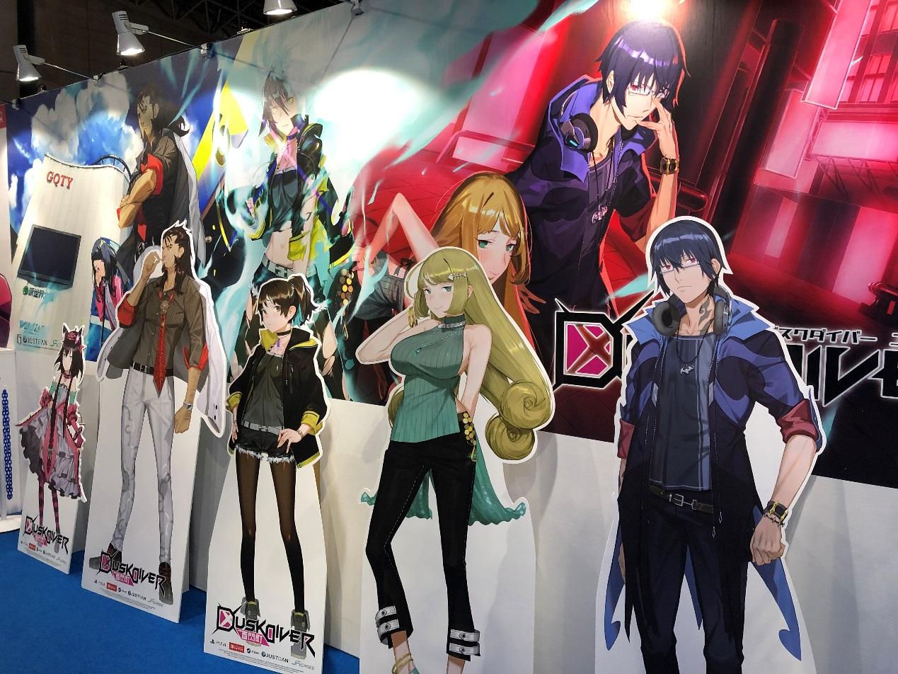 跨出國際!《Dusk Diver 酉閃町》正式參展2019年東京電玩展