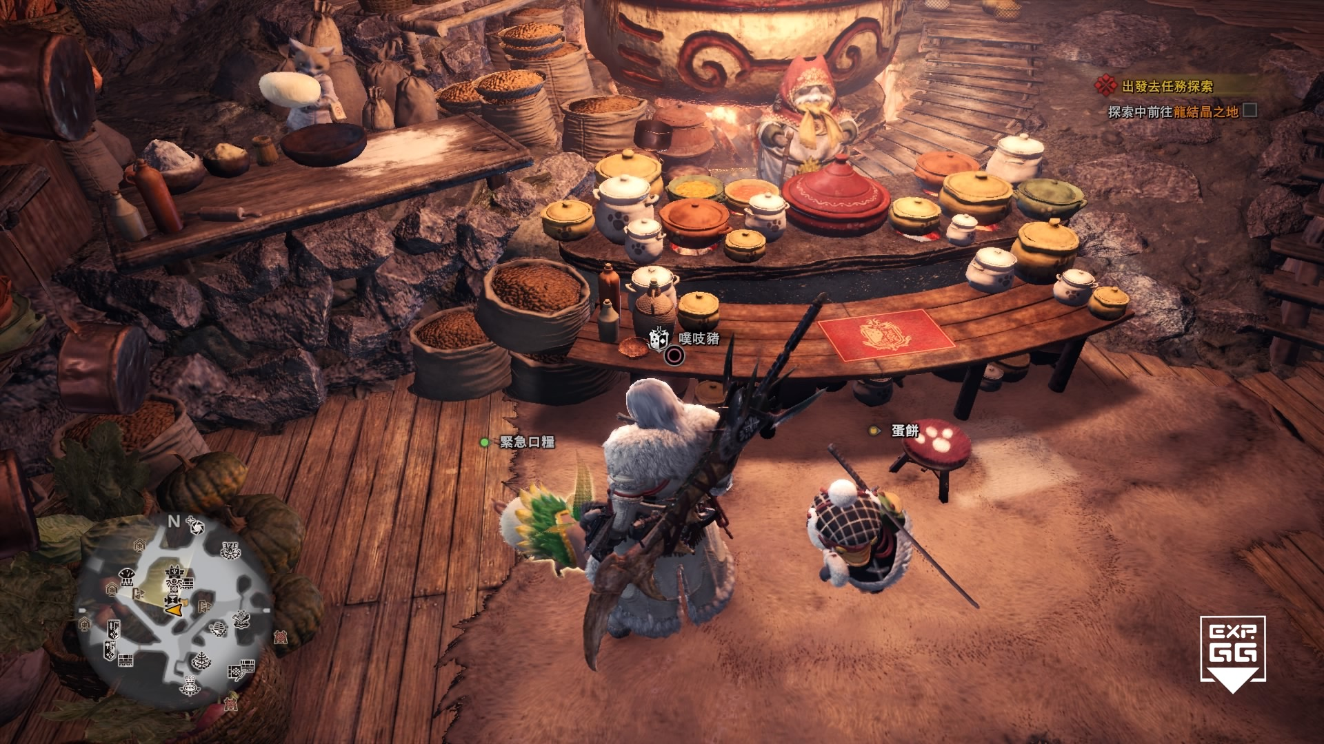 《魔物獵人世界:冰原》噗吱豬