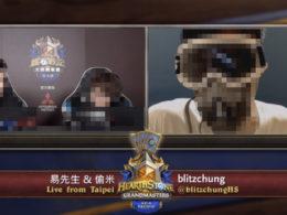 自我審查?香港爐石選手聰哥、賽評易先生偷米遭懲處!