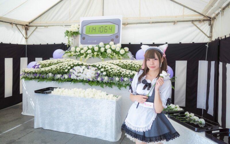 用過它代表你老了,日本人幫走入歷史的 BB Call 舉行葬禮!
