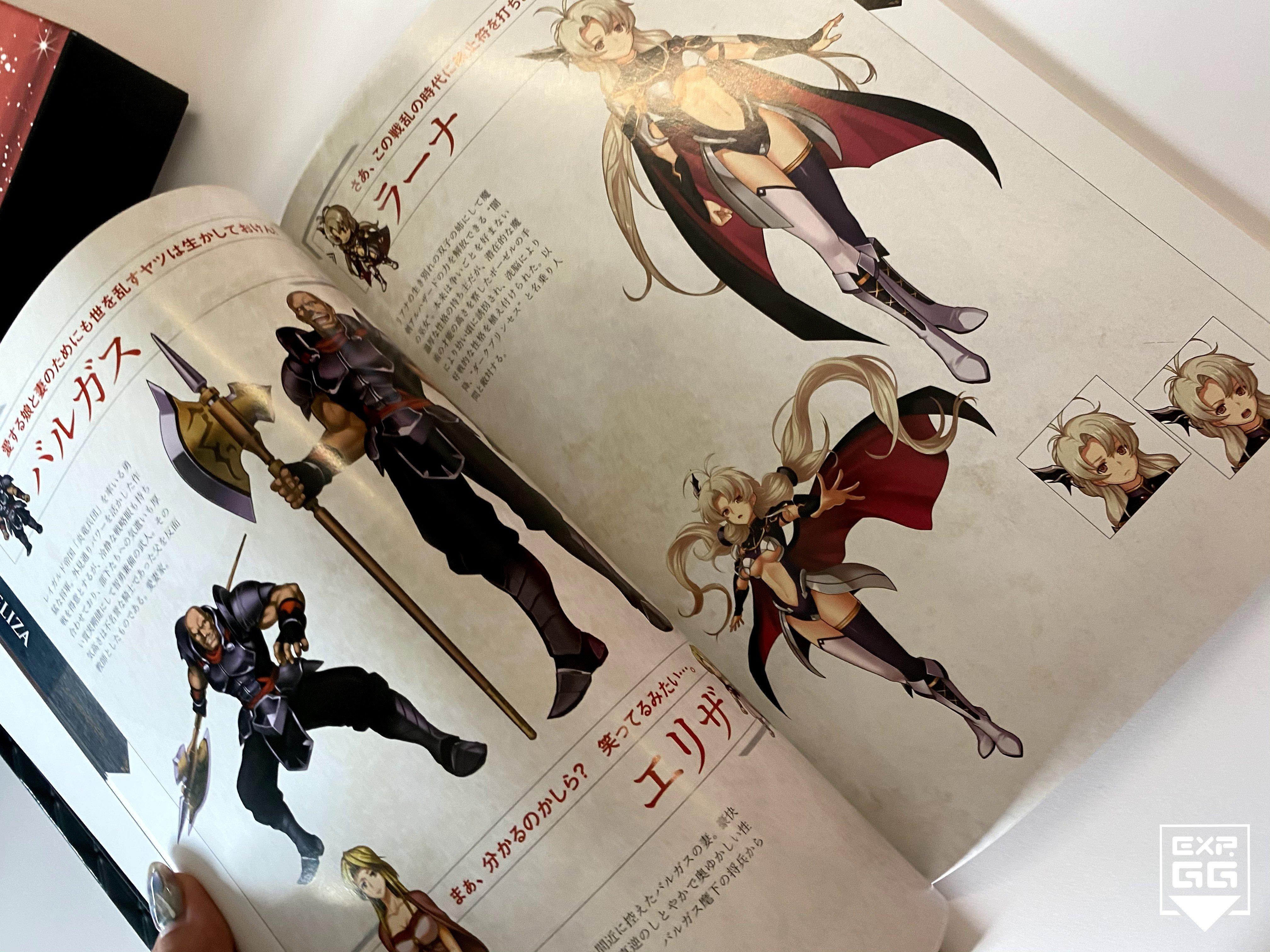 【小編開箱】《夢幻模擬戰 I & II》中文限定版 / 傑仕登股份有限公司