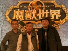 《魔獸世界》史詩 15 週年特展,攜手三位創作大師聯手展出多項珍貴作品!