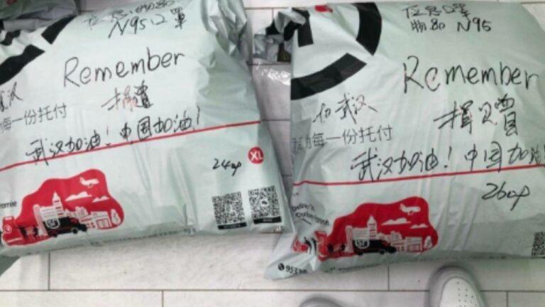 《英雄聯盟》武漢加油!中國加油!解說記得從「不太好說之地」捐贈兩包口罩到武漢!