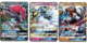 【PTCG】寶可夢卡牌 第二彈主流牌組介紹!最衝撞的環境大亂鬥