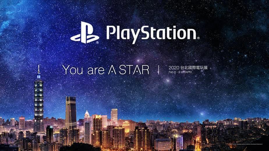 FF7也展出!2020 台北國際電玩展  PlayStation®消息首波公開PS4、PS VR遊戲陣容
