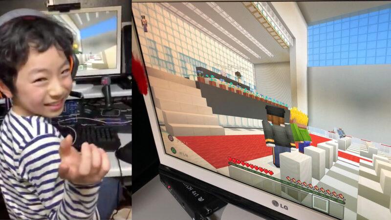 因應武漢肺炎疫情,日本小學生自發舉行《Minecraft》畢業典禮!