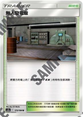 【PTCG】寶可夢卡牌 最兇的火系牌組 - 萊希拉姆 & 噴火龍 TAG TEAM 兩大軸心介紹