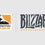 《鬥陣特攻》官方宣佈:OWL 將改打線上賽,全明星賽改於賽季結束後舉辦!