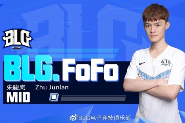 《英雄聯盟》上不了場怪 FoFo?中國網友指 BLG 故意冷凍 Meteor!