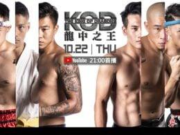 龍中之王 異種格鬥大賽!《拳願》下週在台灣上演真人版?
