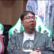 「BP沒有輸!」IG 教練發文開嗆,網友不領情認為通篇廢話!
