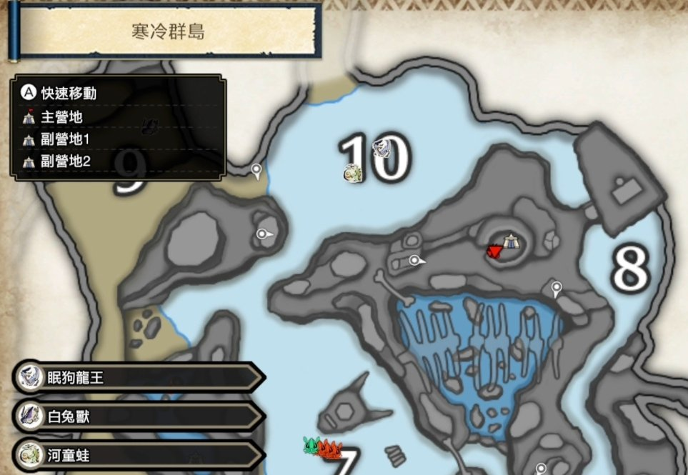 魔物崛起營地位置寒冷群島