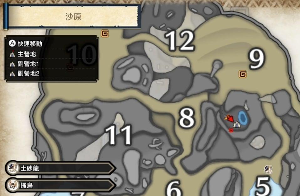 魔物崛起營地位置砂原