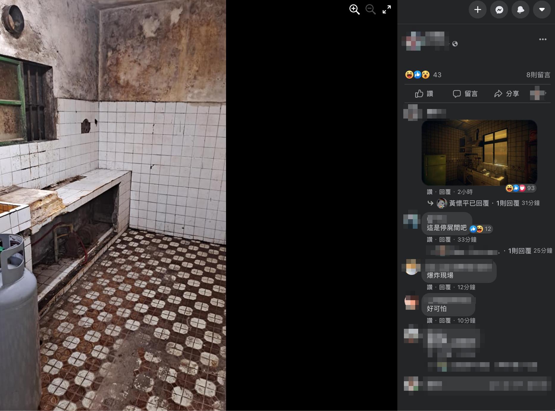 還願真實版 房屋出租 中壢 杜美心的家 浴缸廚房