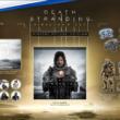 PS4PS5死亡擱淺獨佔小島秀夫導演剪輯版最新遊戲2021死亡之絆